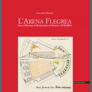 L'Arena Flegrea